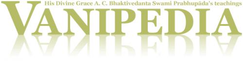 Vanipedia-title.png