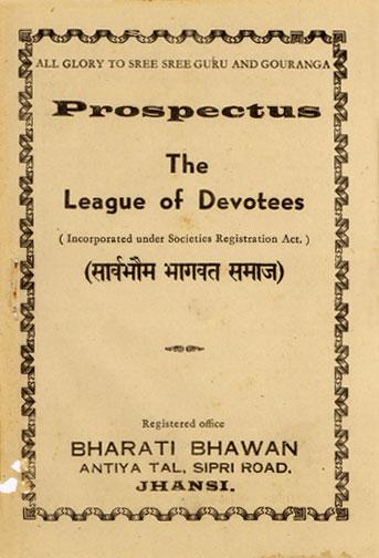 The League of Devotees Prospectus