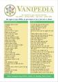 64-ways-to-chant-back-Hindi.jpg