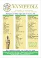 64-ways-to-chant-front-Hindi.jpg