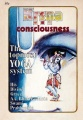 Krsna Consciousness The Topmost Yoga System pre-1978.jpg