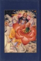 Srimad-Bhagavatam-03-1b.jpg