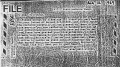 690812 - Letter to Trivikram.JPG