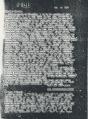 671013 - Letter to Damodar 1 Jadurani Hansaduta.jpg
