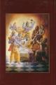 Srimad-Bhagavatam-06b.jpg