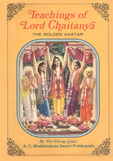 Teachings of Lord Caitanya cover