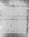 690813 - Letter to Jayagovinda 1.JPG
