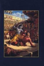 Srimad Bhagavatam cover