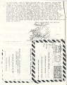 671104 - Letter to Mukunda 2 Janaki.jpg