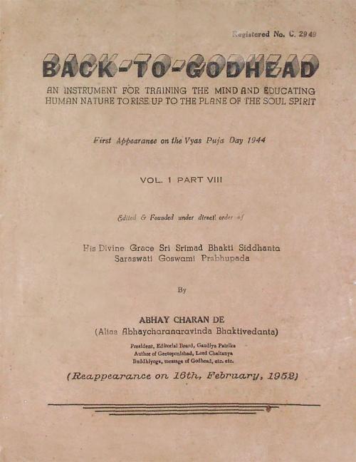 Back to Godhead