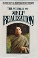 1977 The Science of Self-Realization cover.jpg