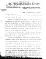 761023 - Letter to Jayapataka 1.JPG