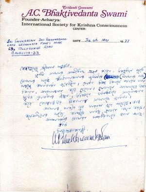 770504 - Letter to Sankarsan.jpg