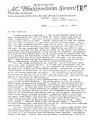 720503 - Letter to Rupanuga 1.JPG