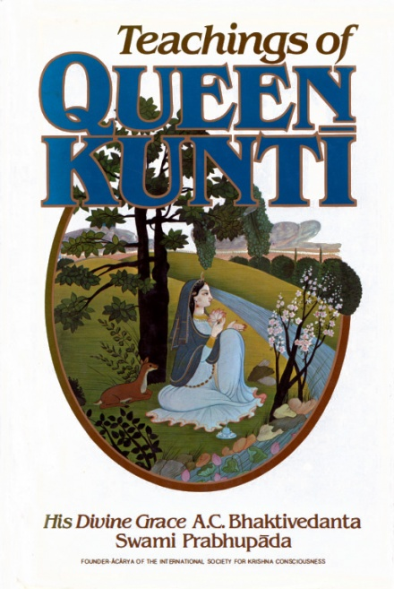 Teachings of Queen Kunti cover