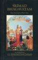 Srimad-Bhagavatam-04-1a.jpg