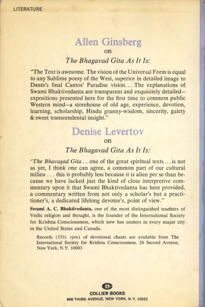 1968 Bhagavad Gita As It Is
