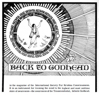 1969 Back to Godhead add