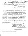 720612 - Letter to Guru das 2.JPG