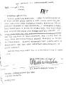 720422 - Letter to Labangalatika.JPG