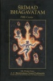 Srimad-Bhagavatam-05a.jpg