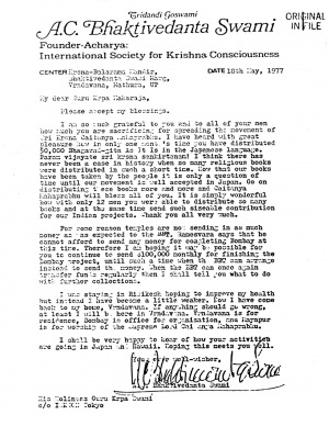 770518 - Letter to Guru Krpa.JPG