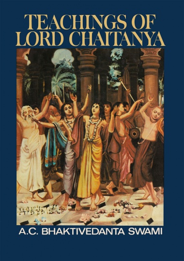 Teachings of Lord Chaitanya jacket