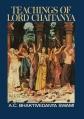 1968-Teachings-of-Lord-Caitanya-jacket.jpg