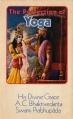 1972-Perfection of Yoga.jpg