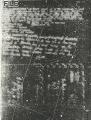 670922 - Letter to Brahmananda 2.JPG