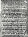 690712 - Letter to Hayagriva 1.JPG