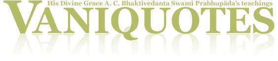 Vaniquotes-title.png