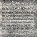 690712 - Letter to Hayagriva 2.JPG