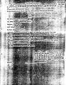 750628 - Letter to Jayapataka.JPG