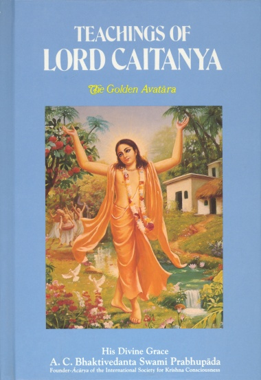 Teachings of Lord Caitanya 1988 cover
