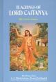 Teachings of Lord Caitanya-1988 cover.jpg