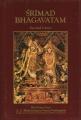 Srimad-Bhagavatam-02a.jpg