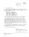 760118 - Letter to Yashomatinandan.JPG