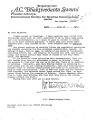 720625 - Letter to Haripuja.JPG