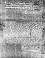 690812 - Letter to Rukmini.JPG