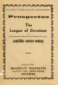 1953-The League of Devotees-Prospectus.jpg
