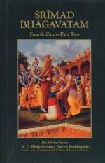 Śrīmad-Bhāgavatam cover