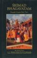 Srimad-Bhagavatam-04-2a.jpg
