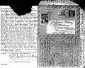 720208 - Letter to Gargamuni and Subal 2.JPG