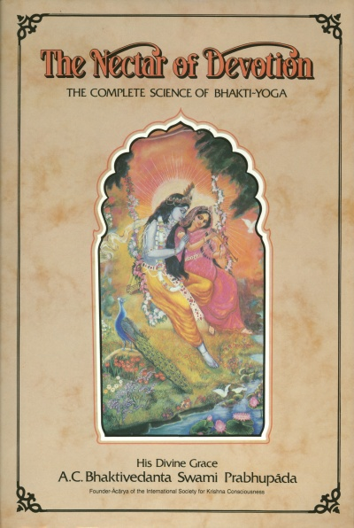 The Nectar of Devotion 1982 cover