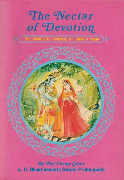 The Nectar of Devotion 1970 cover