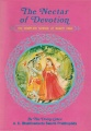 1970-The-Nectar-of-Devotion.jpg